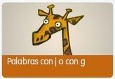 http://www.e-vocacion.es/files/html/297149/data/ES/RECURSOS/actividades/07/09/visor.html